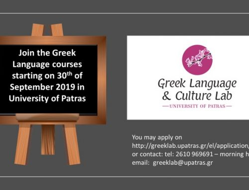 Join the Greek Language Courses in University of Patras